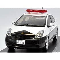 【RAI'S/レイズ】1/43 トヨタ プリウス 2004 兵庫県警察所轄署警ら車両