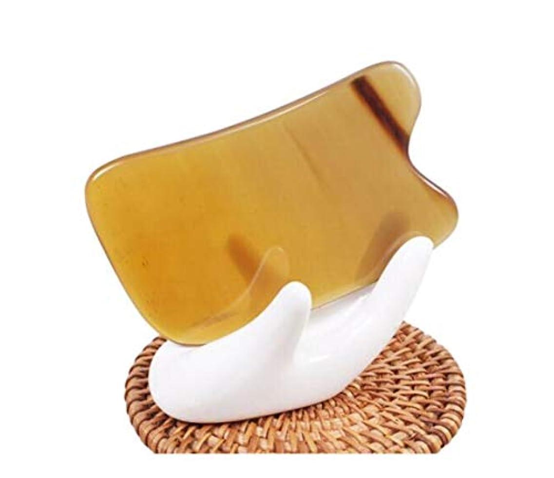 セクタ役に立つQiyuezhuangshi01 スクラッチマッサージツール、ホーンスクレイピングボード・フェイシャル目のシェービング ,全身使用可能 (Color : Yellow, Size : 9.5*6cm)