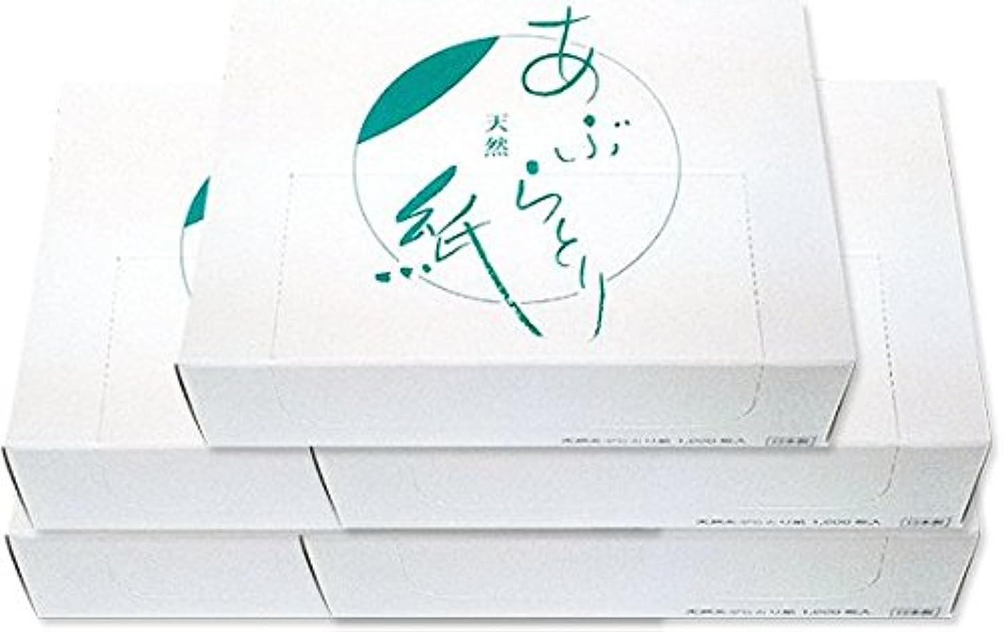 コーンウォール傭兵トンネル5個セット 天然あぶらとり紙 1000枚×5個 箱入り 業務用│脂とり紙 油とり紙 オイルコントロールペーパー フェイスケア