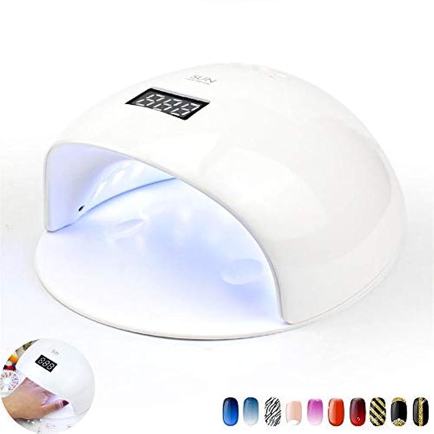 口径存在環境保護主義者48w Uvはランプの釘のドライヤーのポリッシャー機械ゲルのためのマニキュアのための器具すべてのタイプワニス光線療法ランプ装置を導きました