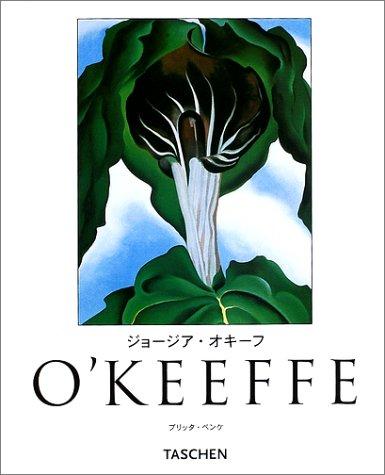 オキーフ NBS-J (ニューベーシック・シリーズ)