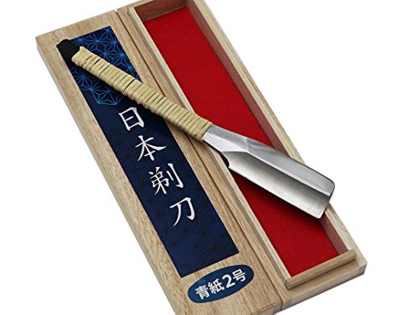 人道的欺く配送播州打ち刃物 兼長作 日本剃刀(にほんかみそり) 青二鋼 桐箱入