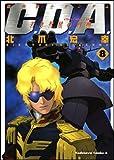 機動戦士ガンダムC.D.A.若き彗星の肖像 (8) (角川コミックス・エース (KCA90-8))