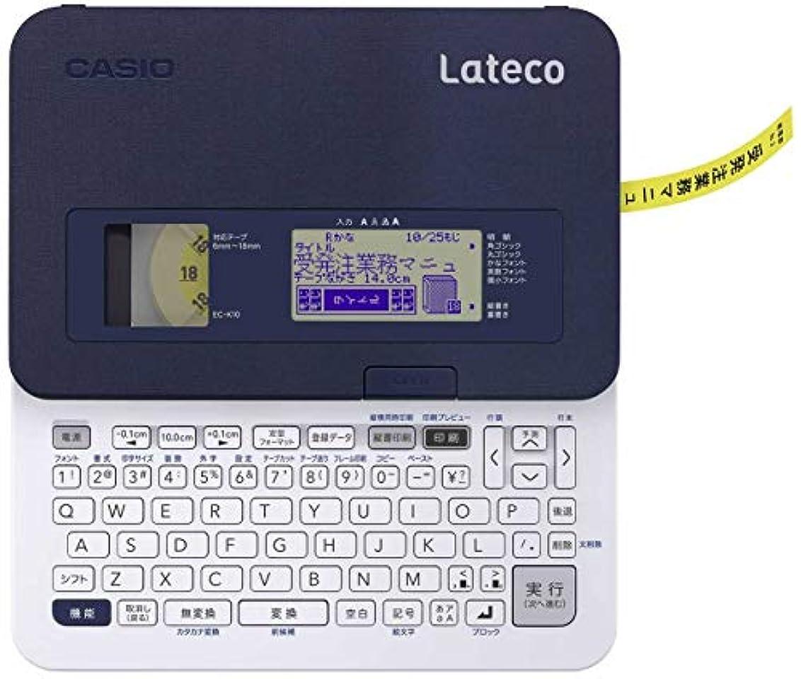 チャネル塗抹現像カシオ計算機 ラテコ本体(テープカートリッジ18mm幅1本) EC-K10