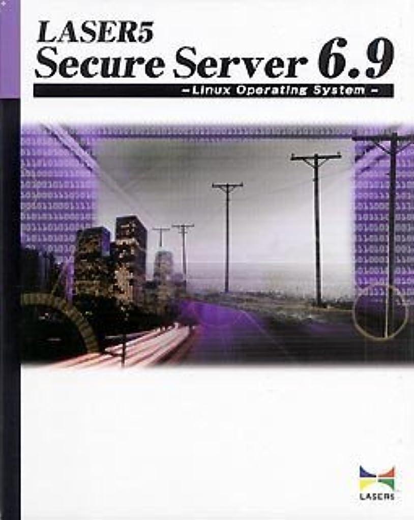 タヒチ興奮する演劇LASER5 Secure Server 6.9 Linux Operating System