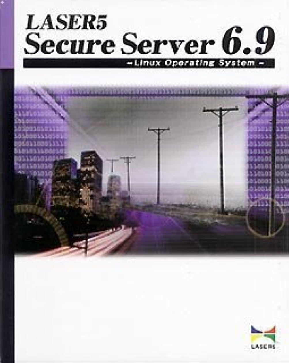寺院採用取り囲むLASER5 Secure Server 6.9 Linux Operating System