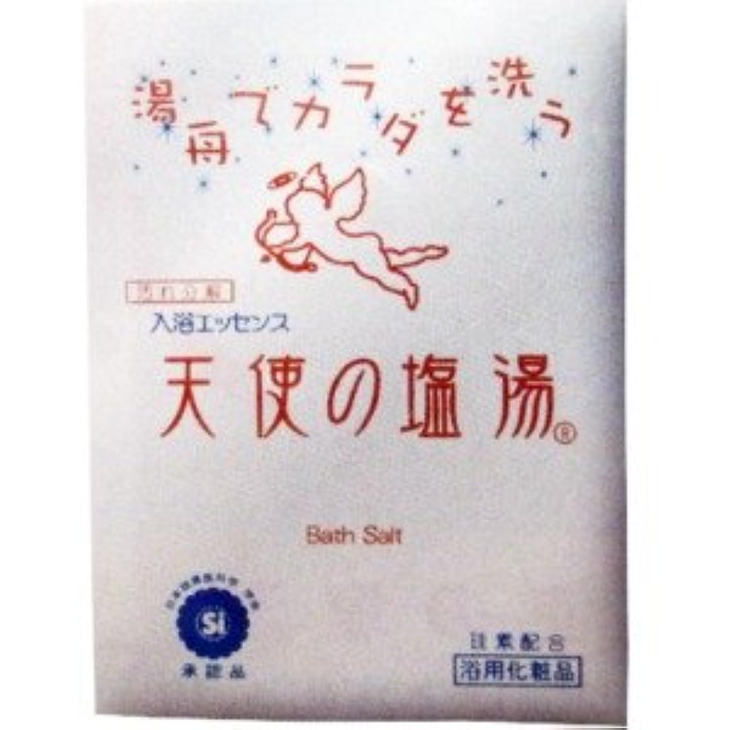 【日本製】入浴エッセンス天使の塩湯