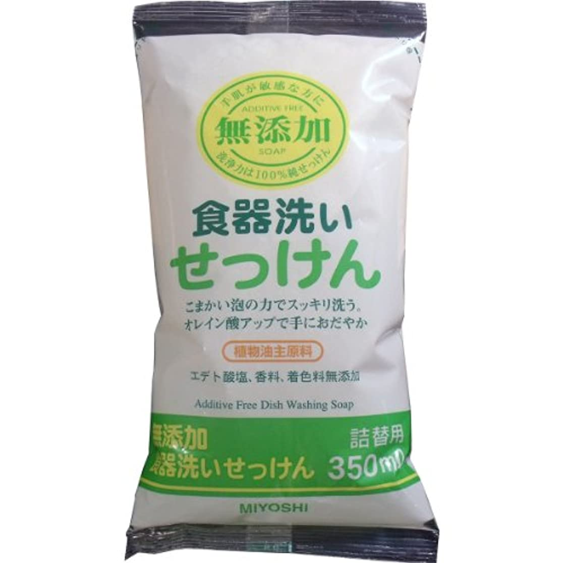 ペーストサルベージ無駄なミヨシ 無添加 食器洗いせっけん つめかえ用 350ml(無添加石鹸)