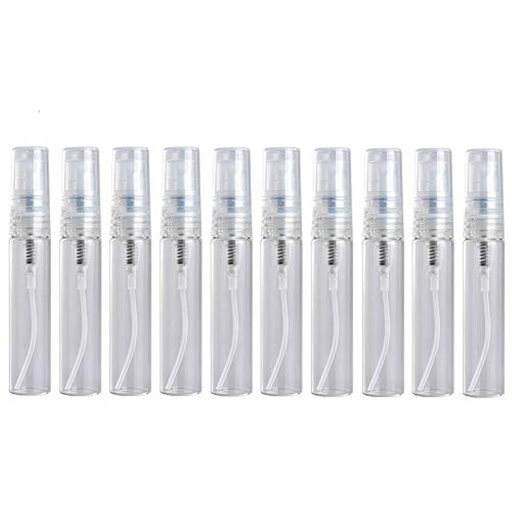 擬人平らにする万一に備えて10個入り2ml/3ml/5ml 空プラスチック透明ミニスプレー香水詰め替えボトル小サンプル香水アトマイザー (5ml)