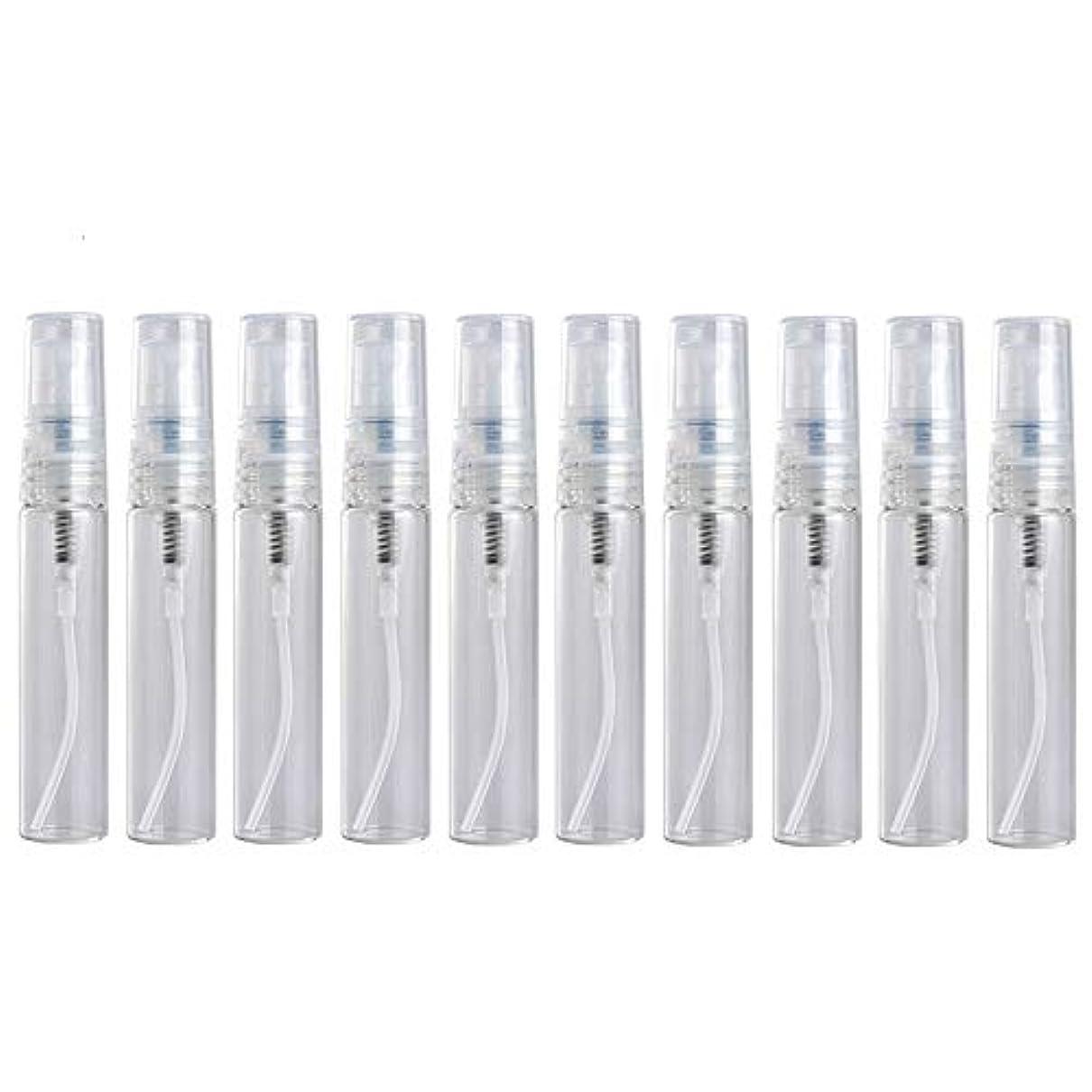 マリン型同僚10個入り2ml/3ml/5ml 空プラスチック透明ミニスプレー香水詰め替えボトル小サンプル香水アトマイザー (5ml)