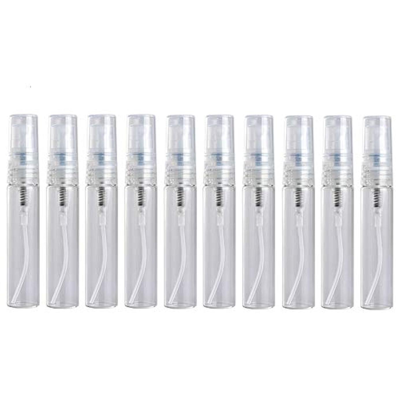 姿勢刻むアクティブ10個入り2ml/3ml/5ml 空プラスチック透明ミニスプレー香水詰め替えボトル小サンプル香水アトマイザー (5ml)