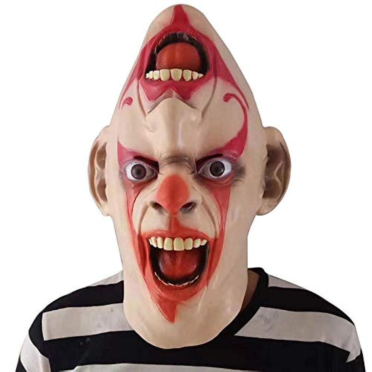 作詞家違法争いホラーダウンピエロはハロウィーンカーニバルラテックスヘッドセットお化け屋敷シークレットルーム小道具の装飾デザインマスク