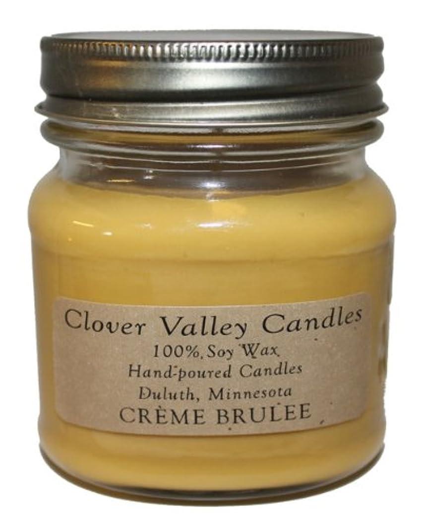 和交差点状態Creme Brulee Half Pint Scented Candle byクローバーValleyキャンドル