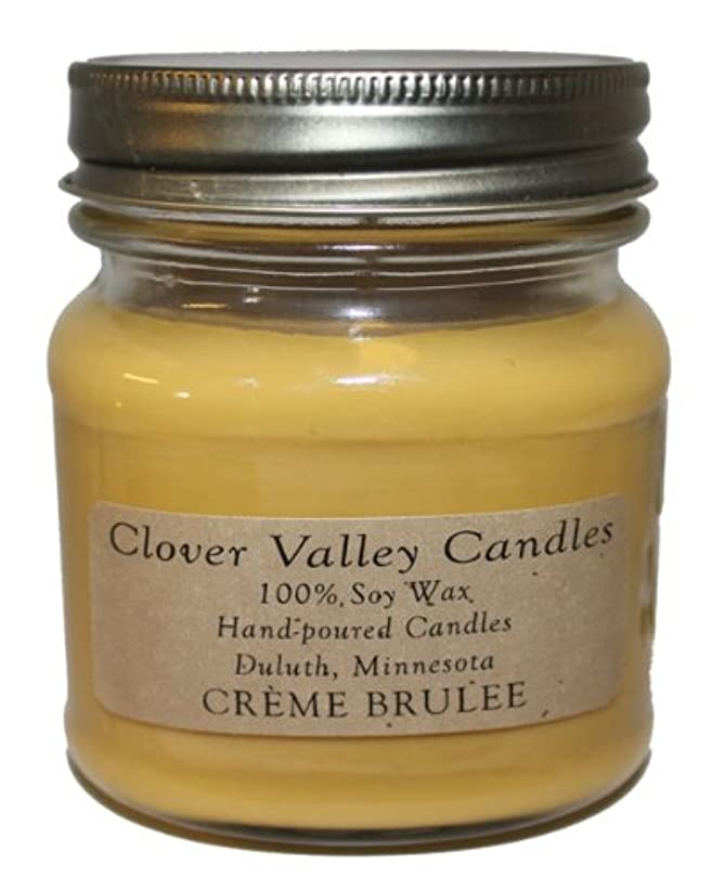 パーツ自宅で蜂Creme Brulee Half Pint Scented Candle byクローバーValleyキャンドル