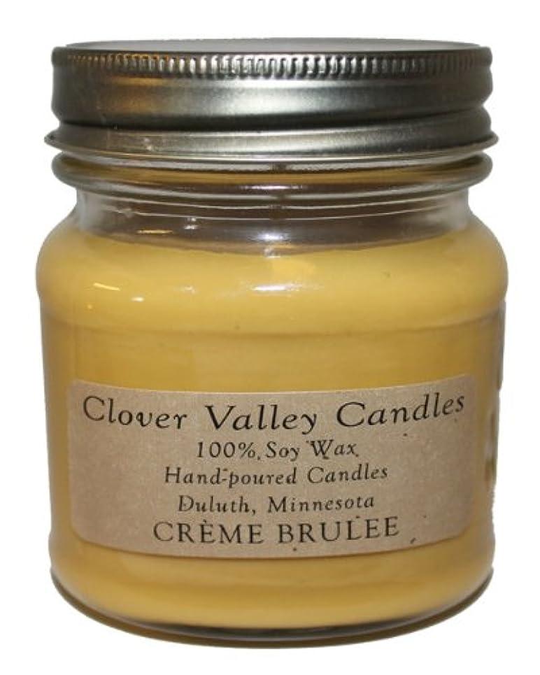 読む加害者バーチャルCreme Brulee Half Pint Scented Candle byクローバーValleyキャンドル