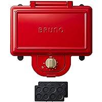 BRUNO ホットサンドメーカー + ミニタルトプレート 2種プレートセット (レッド, ダブル)