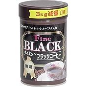 ファイン ダイエット ブラックコーヒー 90g