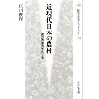 Amazon.co.jp: 庄司 俊作: 本