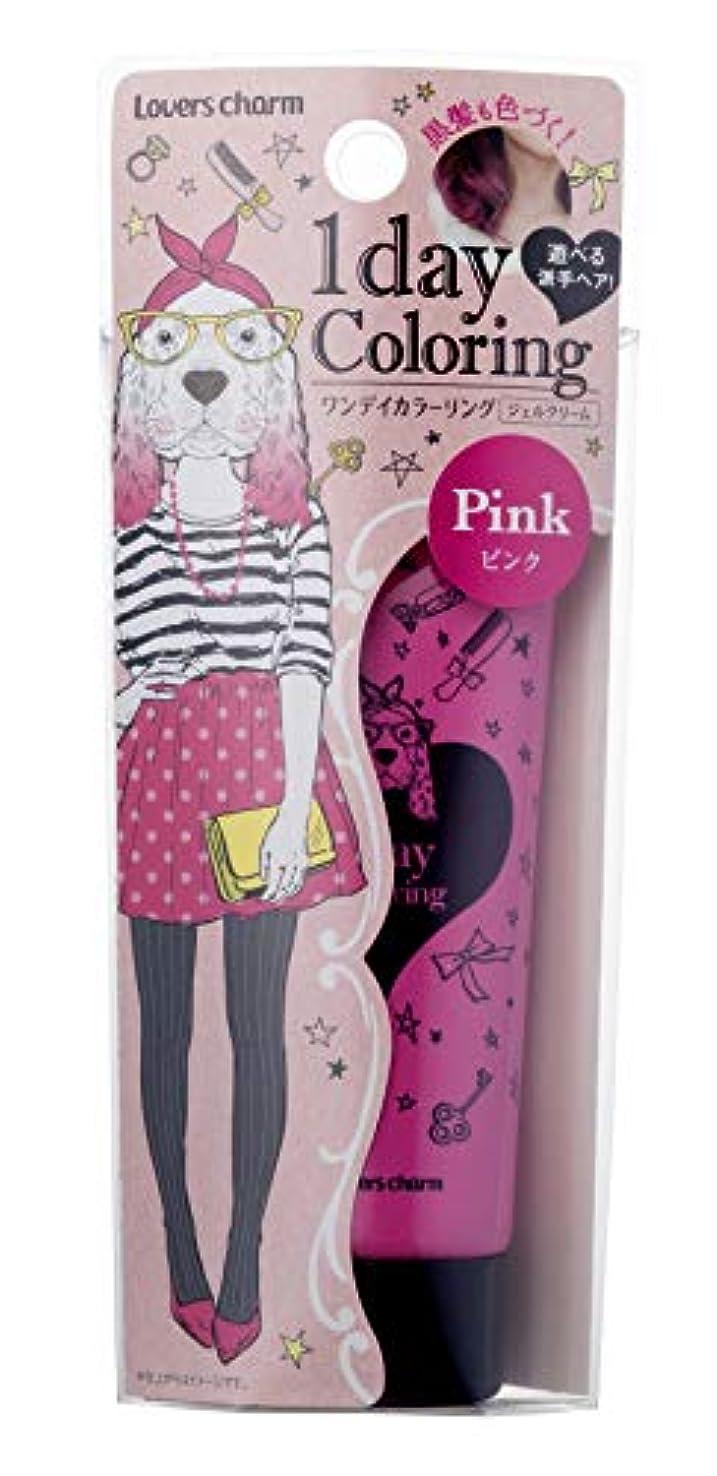 筋肉の自体地味なラバーズチャーム ワンディカラーリング ピンク