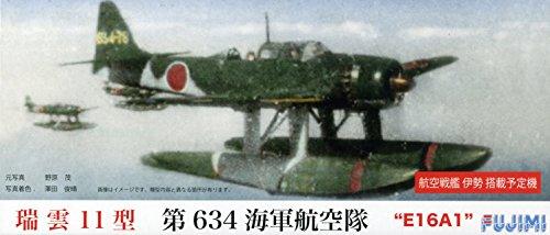 フジミ模型 1/72 Cシリーズ No.15 愛知水上偵察機 瑞雲11型 第634航空隊 プラモデル C15