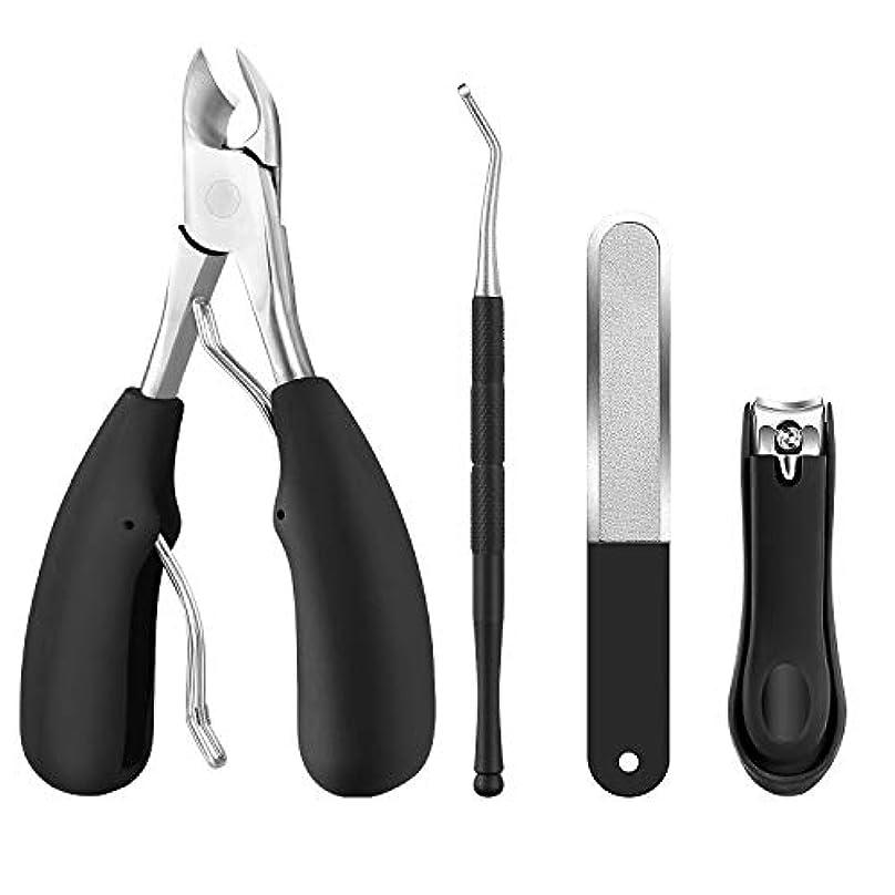セットアップ重要な役割を果たす、中心的な手段となる運動する爪切り ニッパーニッパー型ダブルバネデザイン耐久性が強い上に軽く高品質4本セット