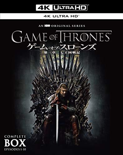 ゲーム・オブ・スローンズ 第一章:七王国戦記  4K ULTRA HD&ブルーレイセット コンプリート・ボックス (限定生産/10枚組) [Blu-ray]