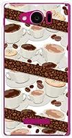 アクオスフォンセリエミニ SHL24 AQUOSPHONE SERIE mini アクオスフォンserie mini ハード カバー ケース コーヒーとコーヒー豆 au スマホケース エーユー スマホカバー デザインケース