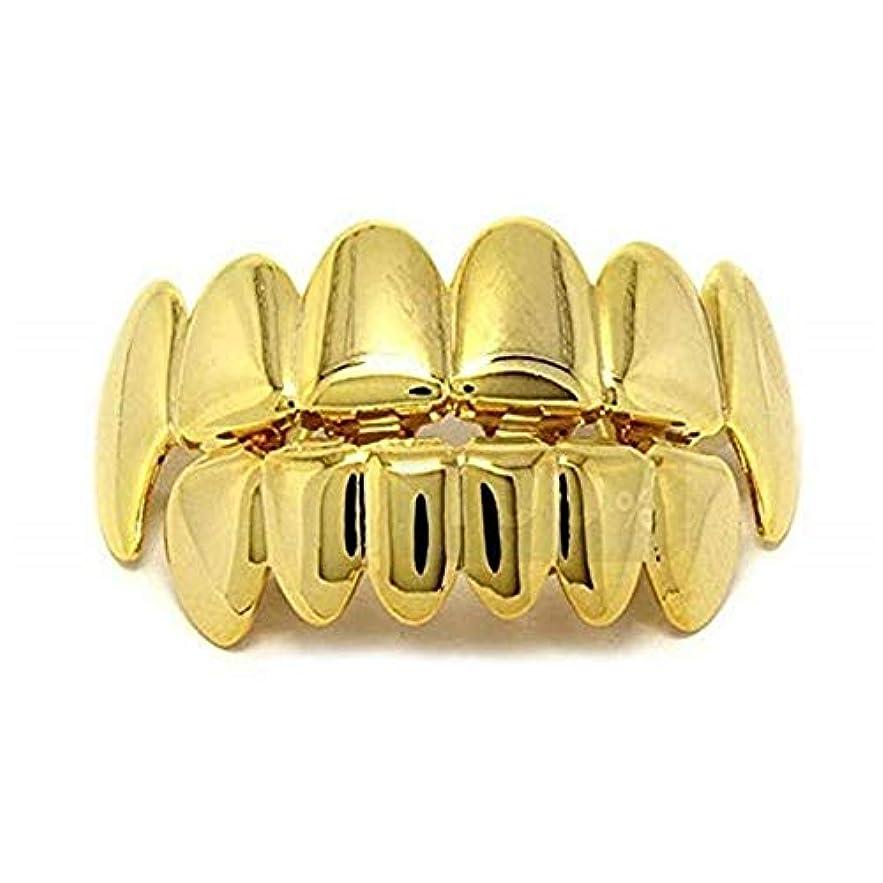 愚かな科学的バブルAomgsd 18Kゴールドメッキ 6 Tooth トップ ボトムセット 金歯 ロック ヒップホップ 歯のグリル ハロウィーン パーティー 写真道具Diamond Cut 6 Teeth Grillz Set