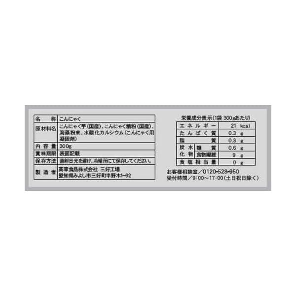 高章食品 いろいろ使える生芋こんにゃく 300...の紹介画像4