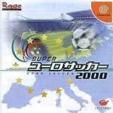 スーパーユーロサッカー2000