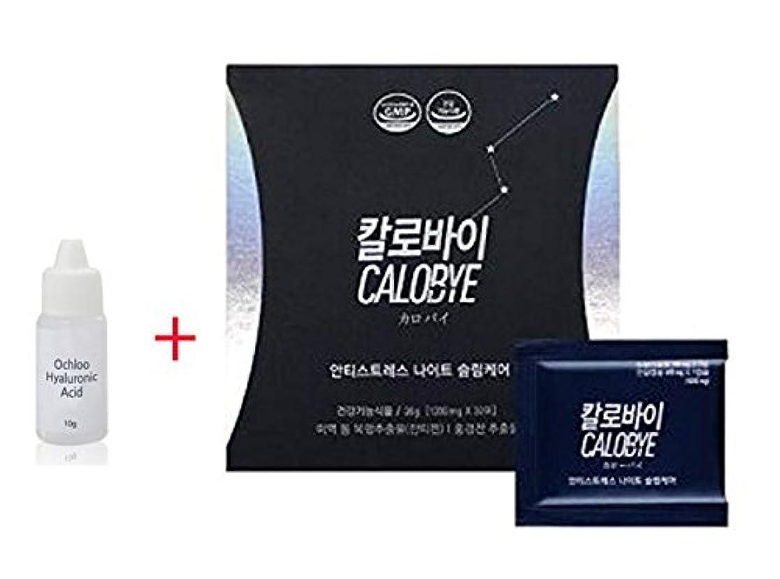 愛されし者翻訳者粒CALOBYE Antistress Night Slim Care 30ea Made in Korea 夜に体形管理 + Ochloo Hyaluronic acid 10ml