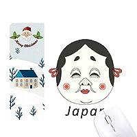 伝統的な日本のおかしい女性のマスク サンタクロース家屋ゴムのマウスパッド