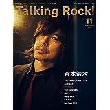 Talking Rock! (トーキングロック! ) 2021年 11 月号