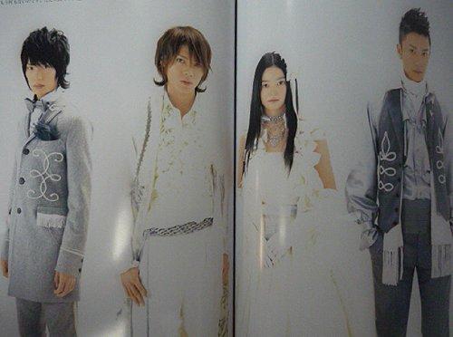 パンフレット ★ 上田竜也・長谷川純 2009 舞台 「ロミオとジュリエット」