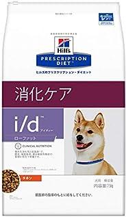 【療法食】 プリスクリプション・ダイエット ドッグフード i/d アイディー ローファット チキン 7.5kg