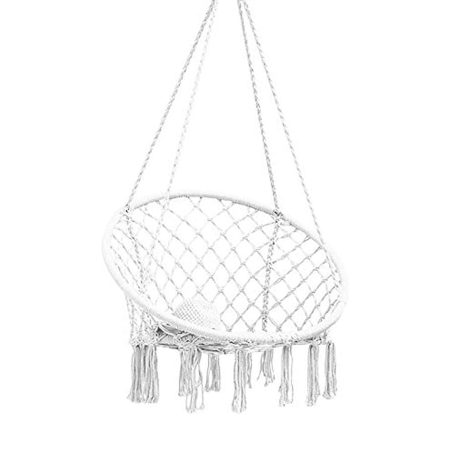 プロテスタント酔っ払い重くするRagem ハンモック スイングハンモック ハンギングロープチェア 吊り下げ式 通気性抜群 コットン ロープチェア 肌触り良い ハンギングチェア ロッキングチェア 耐荷重150kg スチールパイプ付き 快適な角度選択可能 大人 子供兼用 室内外兼用 部屋 お昼寝 公園 ピクニック アウトドア