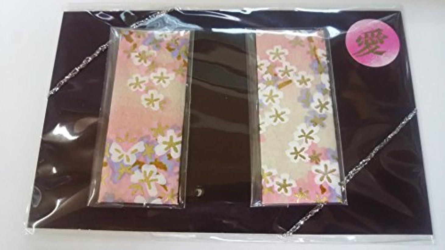 ランタングリーンバックポンプ淡路梅薫堂の名刺香 愛×6 ~静かで深い和の香り(和桜)~