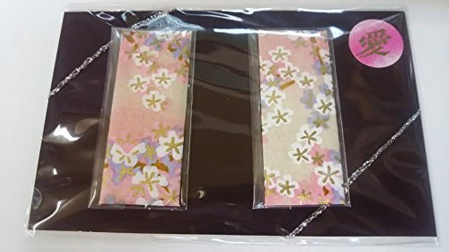 風刺小さな彼女は淡路梅薫堂の名刺香 愛×6 ~静かで深い和の香り(和桜)~