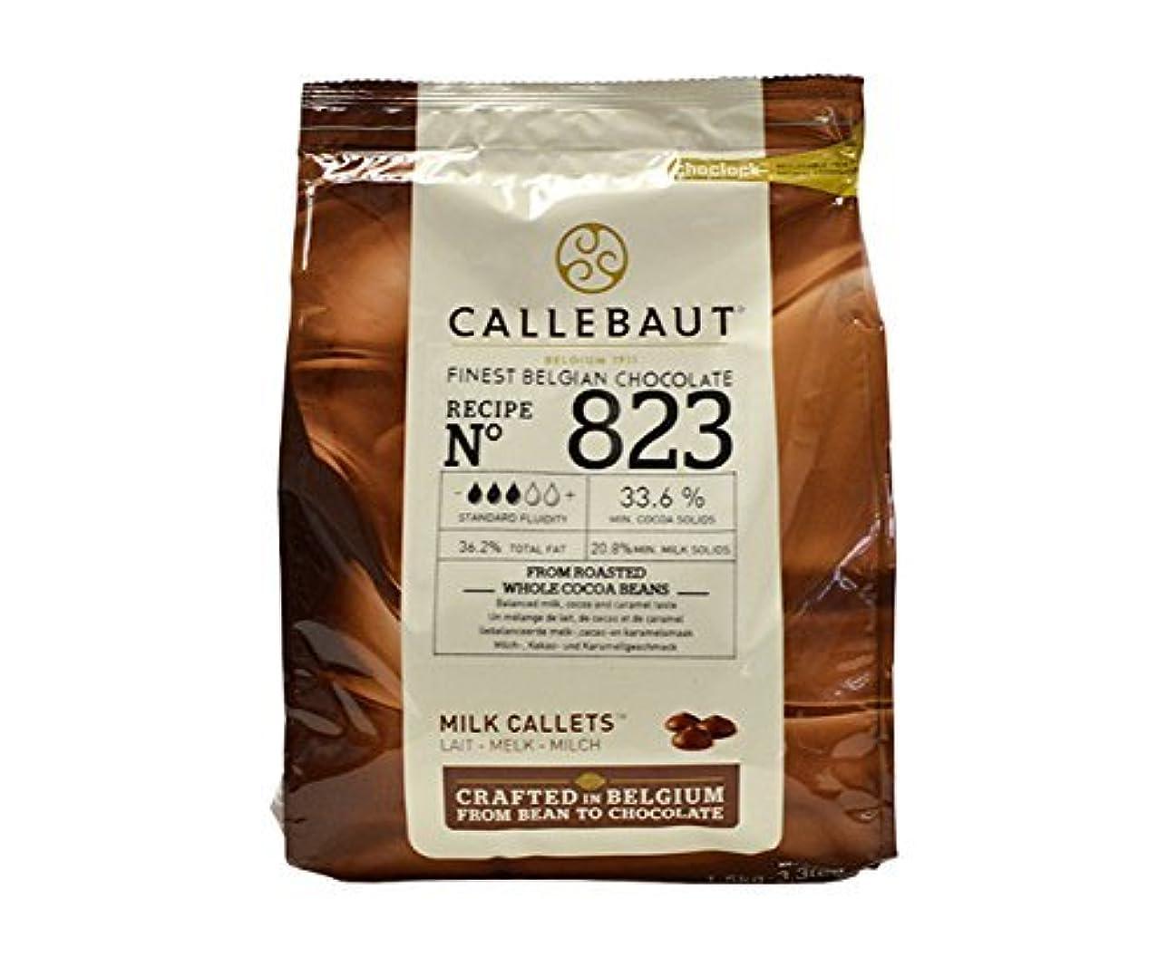 薬理学忌まわしい完璧チョコレート ミルク 1.5kg /カレボー(1袋)