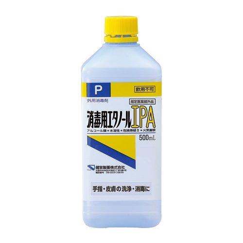 消毒用エタノールIPA 500ml (指定医薬部外品)