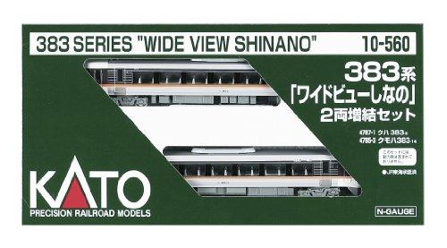 KATO Nゲージ 383系 ワイドビューしなの 増結 2両 10-560 鉄道模型 電車