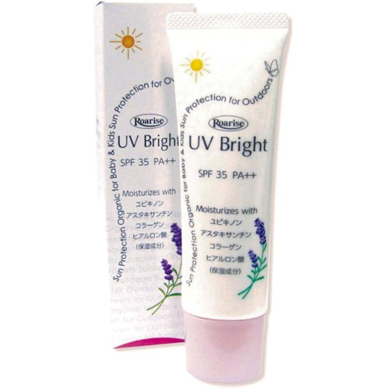 不誠実化学薬品クリスマス雪肌美人UVブライト SPF35 PA++ 50g