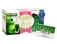 JA静岡経済連 旬搾り青汁 プチヴェール 3g×30包