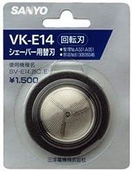 SANYO シェーバー用替刃 回転式 内?外刃セット KA-VK-E14