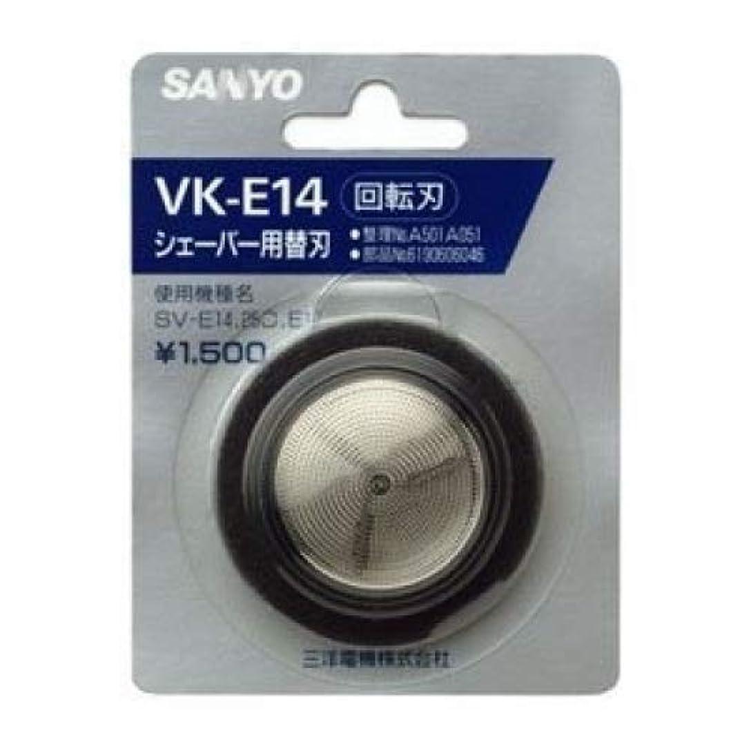 添付鷲雨のSANYO シェーバー用替刃 回転式 内?外刃セット KA-VK-E14