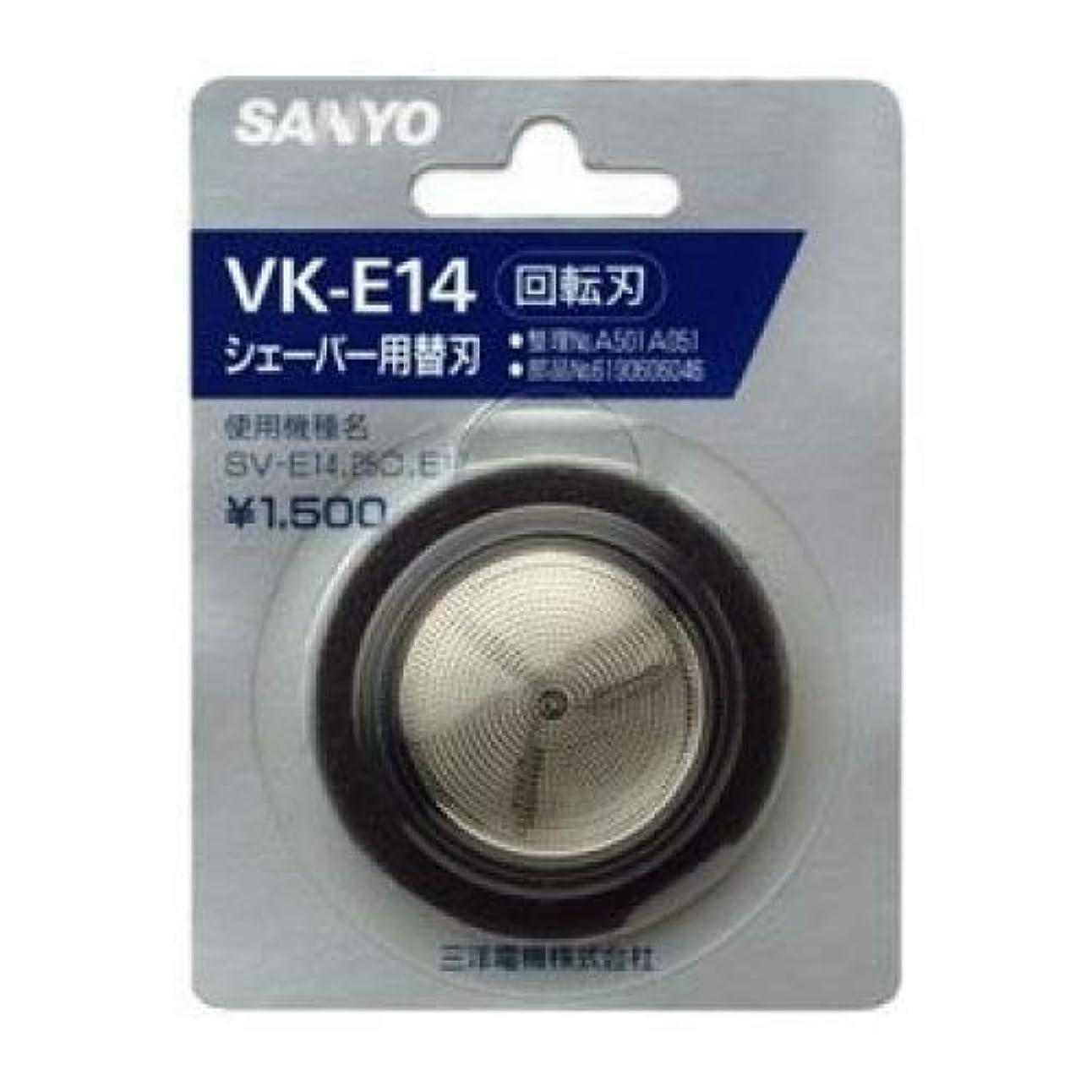 嫌い冗長市長SANYO シェーバー用替刃 回転式 内?外刃セット KA-VK-E14