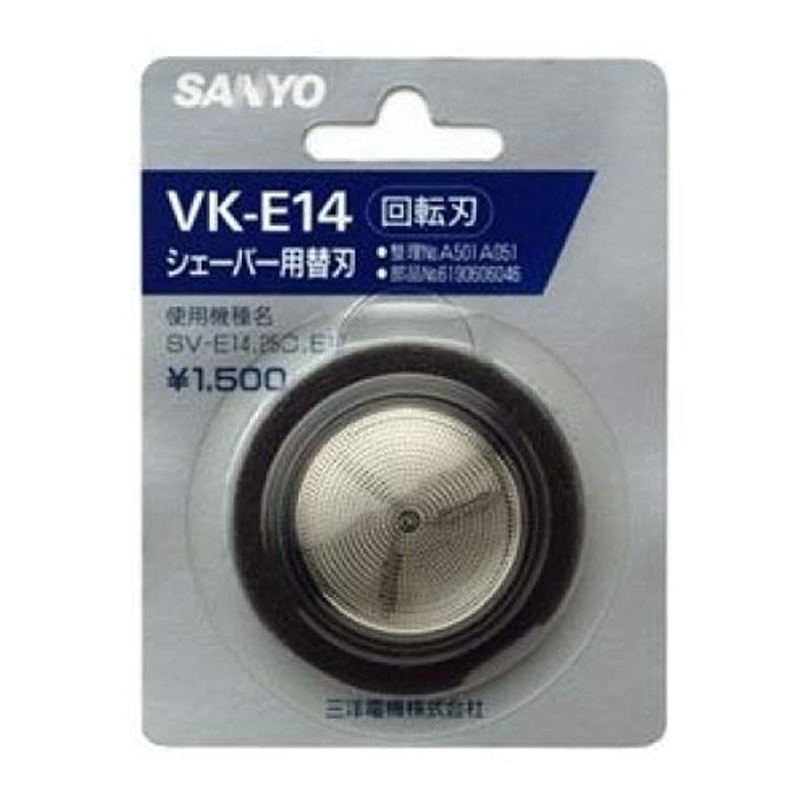 将来の枠育成SANYO シェーバー用替刃 回転式 内?外刃セット KA-VK-E14