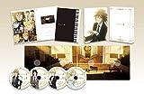 ピアノの森 Blu-ray BOX II 画像