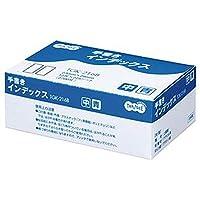 ==まとめ== ・TANOSEE・手書きインデックス・中・23×29mm・青枠・業務用パック・1パック==2700片:12片×225シート== ・-×5セット-