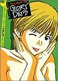 下北glory days 3 (ヤングサンデーコミックス)